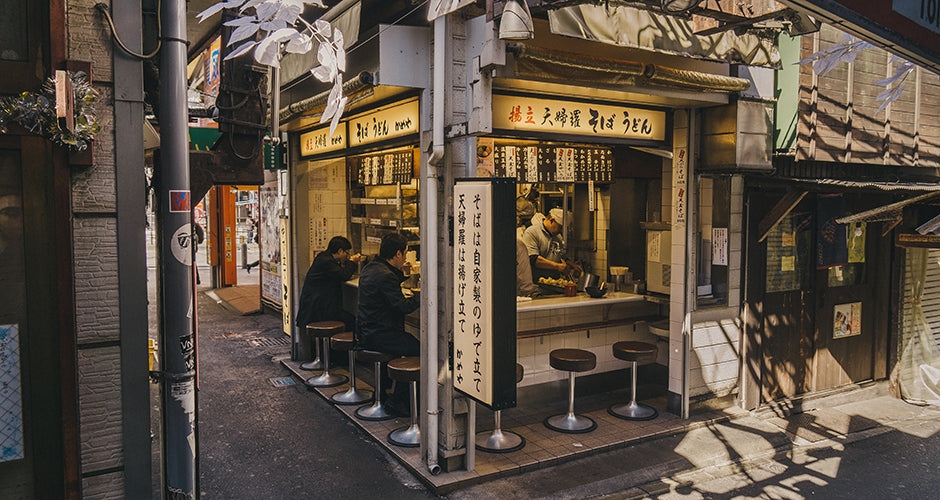 How To Make The Most Of Your Lunch Break In Tokyo