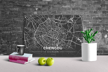 Gallery Wrapped Map Canvas of Chengdu Sichuan - Modern Contrast - Chengdu Map Art