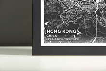 Framed Map Poster of Hong Kong China - Subtle Contrast
