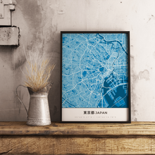 Premium Map Poster of Tokyo Japan - Simple Blue Contrast - Unframed