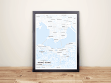 Framed Map Poster of Hong Kong China - Subtle Ski Map