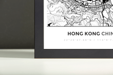 Framed Map Poster of Hong Kong China - Simple Black Ink