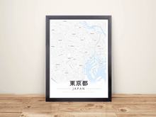 Framed Map Poster of Tokyo Japan - Modern Ski Map