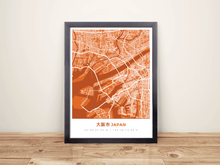 Framed Map Poster of Osaka Japan - Simple Burnt