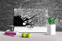 Gallery Wrapped Map Canvas of Osaka Japan - Modern Black Ink