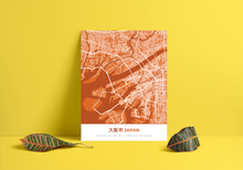 Premium Map Poster of Osaka Japan - Simple Burnt - Unframed