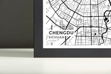 Framed Map Poster of Chengdu Sichuan - Subtle Black Ink - Chengdu Map Art