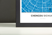 Framed Map Poster of Chengdu Sichuan - Simple Blue Contrast - Chengdu Map Art