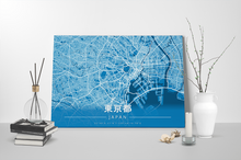 Gallery Wrapped Map Canvas of Tokyo Japan - Modern Blue Contrast