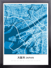 Framed Map Poster of Osaka Japan - Simple Blue Contrast
