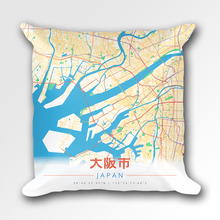 Map Throw Pillow of Osaka Japan - Modern Colorful