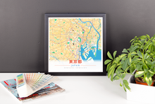 Framed Map Poster of Tokyo Japan - Modern Colorful