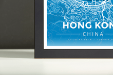 Framed Map Poster of Hong Kong China - Modern Blue Contrast