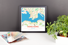 Framed Map Poster of Hong Kong China - Modern Colorful