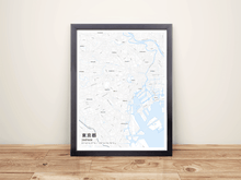 Framed Map Poster of Tokyo Japan - Subtle Ski Map