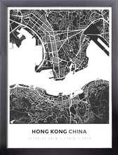 Framed Map Poster of Hong Kong China - Simple Contrast