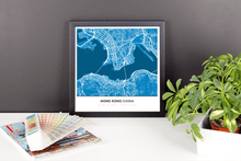 Framed Map Poster of Hong Kong China - Simple Blue Contrast