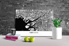 Gallery Wrapped Map Canvas of Osaka Japan - Simple Black Ink