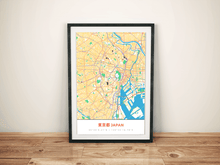 Premium Map Poster of Tokyo Japan - Simple Colorful - Unframed