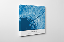 Gallery Wrapped Map Canvas of Osaka Japan - Simple Blue Contrast