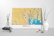 Gallery Wrapped Map Canvas of Tokyo Japan - Simple Colorful