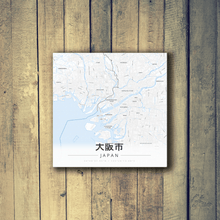 Gallery Wrapped Map Canvas of Osaka Japan - Modern Ski Map