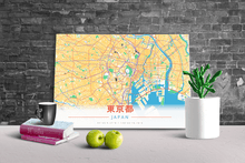 Gallery Wrapped Map Canvas of Tokyo Japan - Modern Colorful