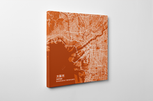 Gallery Wrapped Map Canvas of Osaka Japan - Subtle Burnt