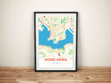 Premium Map Poster of Hong Kong China - Modern Colorful - Unframed