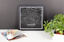 Framed Map Poster of Chengdu Sichuan - Modern Contrast - Chengdu Map Art