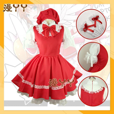 Card Captor Sakura Kinomoto Red Battle Dress Cosplay Costume #JU2256-Juku Store
