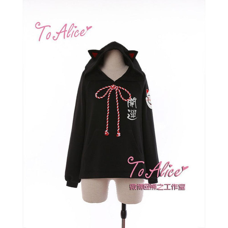Kawaii To Alice Cat Ears Hoodie Sweatshirt / Dress [2 Styles] #JU1857-Juku Store