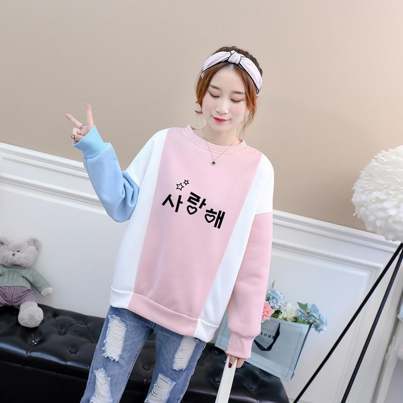 Korean I Love you Patchwork Sweatshirt Pastel Pullover #JU2494-Juku Store