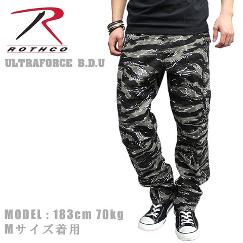 Flowers BDU Cargo Pants Urban Tiger Stripe Camo (size options listed)