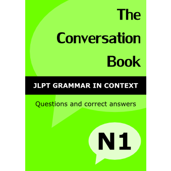 JLPTShop com | Learning resources and things from Japan