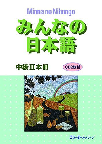 Minna no Nihongo Chukyu vol. 2 Textbook