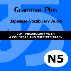 MP3 Set (Download) - Grammar Plus - Japanese Vocabulary Builder - JLPT N5