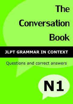 PDF Book (Download) - The Conversation Book - JLPT N1