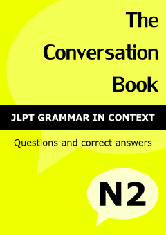 PDF Book (Download) - The Conversation Book - JLPT N2