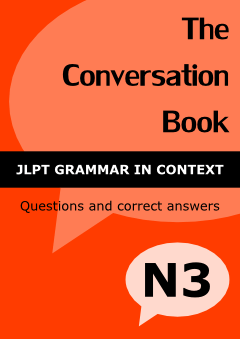 PDF Book (Download) - The Conversation Book - JLPT N3
