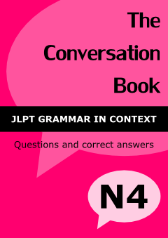 PDF Book (Download) - The Conversation Book - JLPT N4