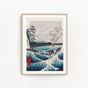 The Sea off Satta - Utagawa Hiroshige - Art on Words