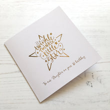 Twinkle Twinkle Little Star Personalised Baby Loss card