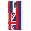 Hawaii State Flag Phone Case