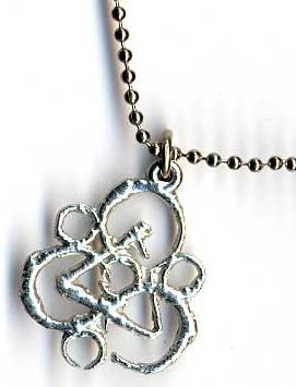 Coheed & Cambria - Keywork Pendant Necklace