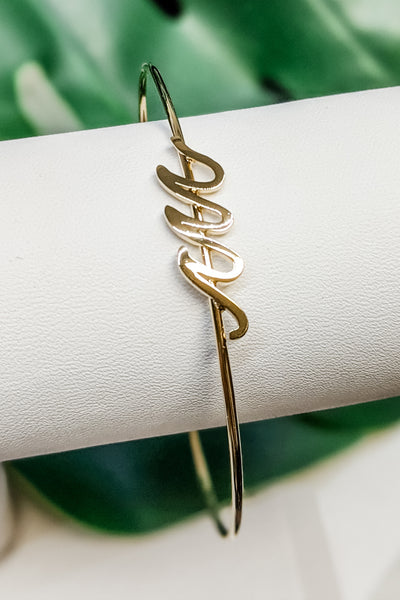 Wave Wire Cuff Bracelet - Gold