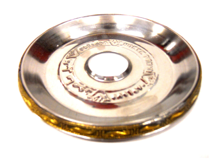 Small Khalil Mamoon Gold Trim Tray