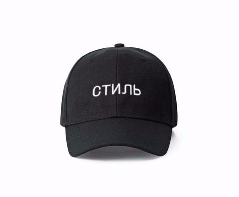 Men Women online shopping fashion cheap Streatwear Russian embroidery Baseball cap 2016 - HYPERFUSER®