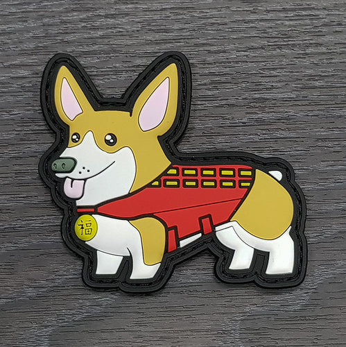 Chinese New Year TactiCorgi Patch - Boy [Free Shipping]