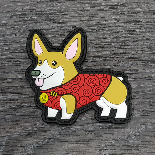 Chinese New Year TactiCorgi Patch - Girl [Free Shipping]